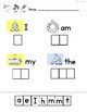 LAMP WFL Level 3 Sight Words Worksheets