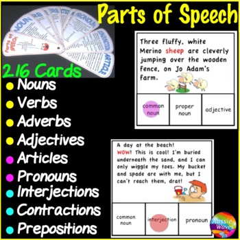 Identifying PARTS OF SPEECH Printable Activities BUNDLE Nouns, Verbs, Adverbs,