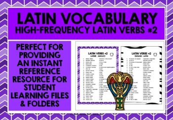 LATIN VERBS REFERENCE LIST #2