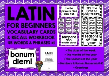 LATIN VOCABULARY CARDS 1