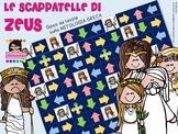 LE SCAPPATELLE DI ZEUS