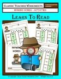 Rhyming Words - Rhyming Words Activities - Kindergarten to Grade 1 (1st Grade)