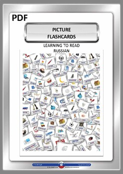 LEARNING TO READ RUSSIAN - PICTURE FLASHCARDS