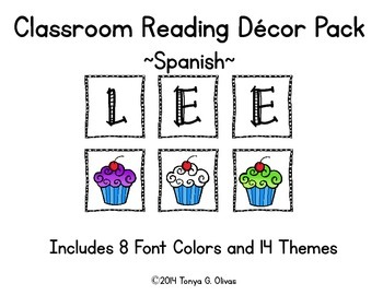 Spanish Reading Classroom Decor with Themed Accent Pics--COMPLETE SET