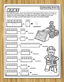 """""""Building Brick"""" Addition and Subtraction -  Math Printables"""