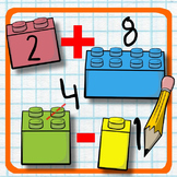 """Building Brick"" Addition and Subtraction -  Math Printables"
