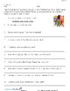 LEISURE PHRASES REVIEW (FRENCH)