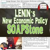 LENIN SOAPStone Primary Source Analysis Worksheet | Print and DIGITAL