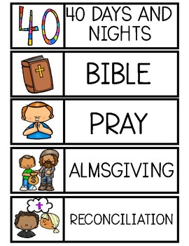 LENT Word Cards {Capital & Lowercase}