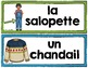 LES VÊTEMENTS - Mots de vocabulaire /24 affiches (script et cursif)