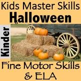 LET'S PICK PUMPKINS! Fine Motor and Letter Recognition Activity