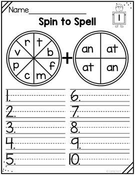 Spelling Worksheets & Games - Short Vowels and Blends {Let's Spell!}