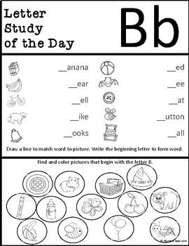 LETTER STUDY A TO Z Preschool PreK Kindergarten