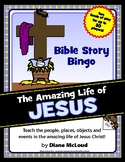 JESUS CHRIST - Bible Story Bingo Game - in two levels, for up to 30 players!