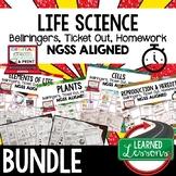 LIFE SCIENCE Warm Ups & Bell Ringers, NGSS 6-8 Science BUNDLE, Print & Digital
