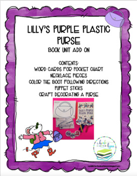 LILLY'S PURPLE PLASTIC PURSE ADD ON