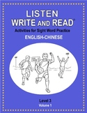 LISTEN, WRITE & READ Activities for Sight Word Practice LEVEL 3 English-Chinese