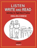 LISTEN, WRITE & READ Activities for Sight Word Practice LEVEL 4 English-Chinese
