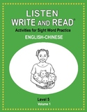 LISTEN, WRITE & READ Activities for Sight Word Practice LEVEL 5 English-Chinese