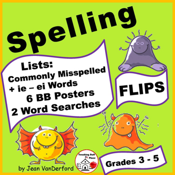 SPELLING LISTS | Interactive FLIPS ♥ | Commonly Misspelled UNIT | Gr. 3-4-5