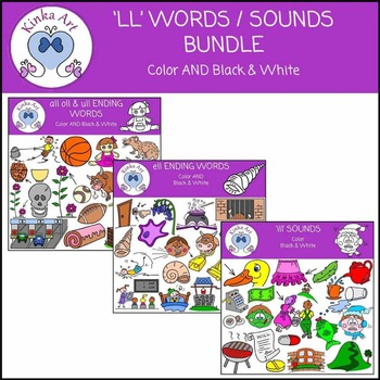 LL Ending Words Clip Art Bundle