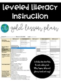 LLI Lesson Plan Template Gold Kit