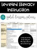 LLI Lesson Plan Template Gold Kit