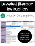 LLI Lesson Plan Template Purple Kit