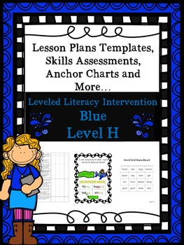 LLI Anchor Chart Skill Assessments Lesson Plan Template Blue Level H 1st Edition