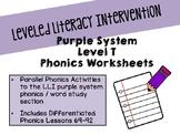 Leveled Literacy Intervention Purple System Level T Phonics Worksheets