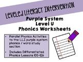 Leveled Literacy Intervention Purple System Level U Phonics Worksheets