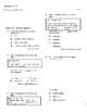 LLI blue kit Sled Dogs Staar Questions