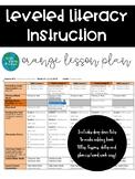 LLI orange lesson plan