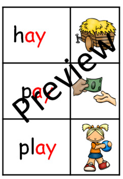 LONG VOWEL A FLASHCARDS AND MATCHING