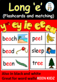 LONG VOWEL E FLASHCARDS AND MATCHING