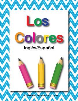 LOS COLORES ENGLISH/SPANISH FLASHCARDS