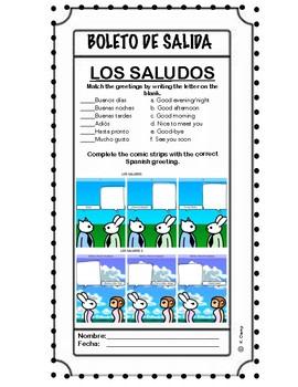 LOS SALUDOS - EXIT TICKET