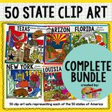 50 States Clip Art {COMPLETE BUNDLE}