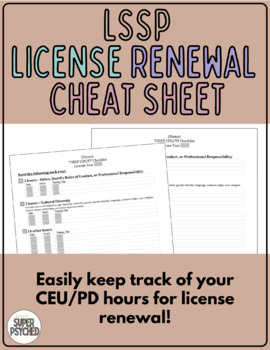 LSSP License Renewal/CEU/PD hours Checklist {Editable}