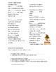 La Befana italian song with 2 vocabulary! activities natale Christmas epiphany