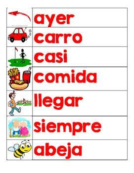 La Calle 2nd grade Spanish Word Wall