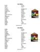 La Casa Vocabulary Practice Worksheets (Así Se Dice Level 1, Chapter 2)