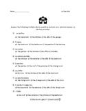 La Casa italiana Vocabulary Quiz