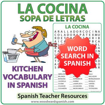 La Cocina - Kitchen - Spanish Word Search
