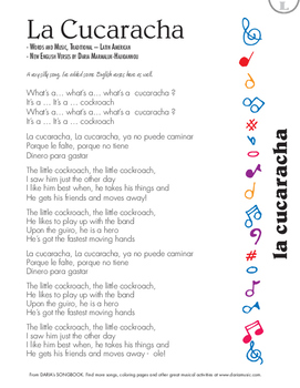 La Cucaracha Lyric Sheet (Bilingual Version)