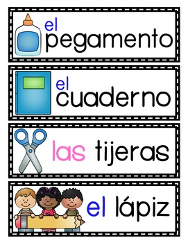 La escuela: A Writing Center and Word Wall Set in Spanish