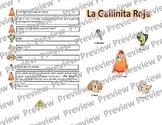 La Gallinita Roja (Spanish)
