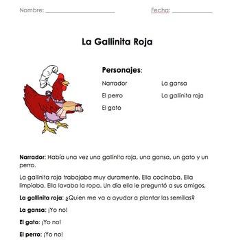 Spanish Reader's Theater--La Gallinita Roja (The Little Red Hen)