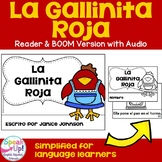 La Gallinita Roja Simplified Red Hen Spanish Reader & Sentence forming pages