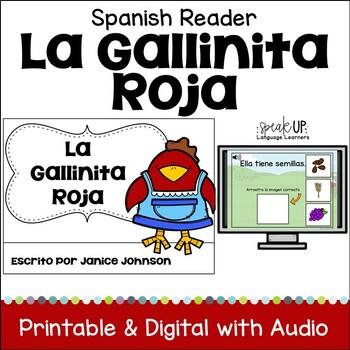 La Gallinita Roja Simplified Red Hen Spanish Reader & Sentence forming pages
